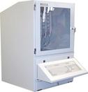 Armoires informatiques industrielles | PENC-900